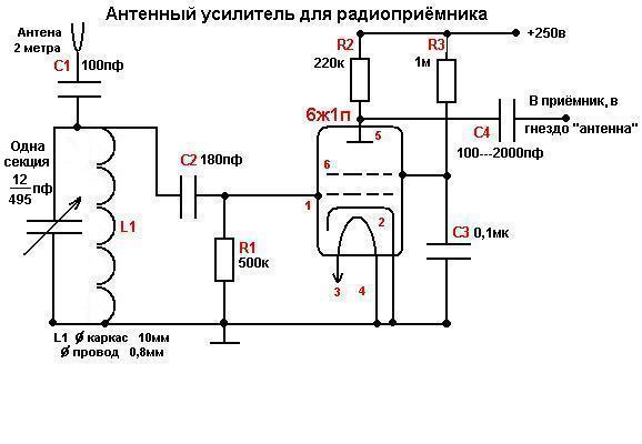 Усилитель антенны автомагнитолы схема